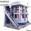 南京长期收购中频炉铸造电炉感应电炉设备