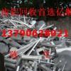 謝崗鋁合金廢料回收公司,謝崗回收鋁型材價格