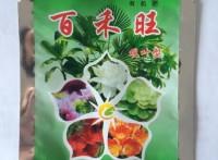 供应花卉肥料通用包装袋/硫酸亚铁袋/凤翔县金霖包装厂