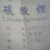 工厂正规高价回收钴酸锂