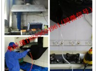 家电清洗行业有多赚钱你知道吗?装修转行投资好去处