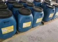 CSPA混凝土复合防腐保护剂价格