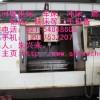 上海二手进口磨床回收上海车床回收
