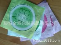 廠家銷售精美面膜包裝袋,化妝品包裝袋,鋁箔包裝袋