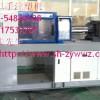 上海专业回收变压器上海二手机床回收二手中央空调回收