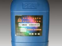 CTPU油罐底边缘板防腐涂料