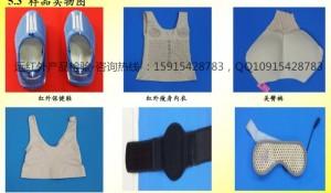 深圳市 遠紅外紡織品檢測遠紅外發射率測試機構