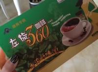 米粒360减肥咖啡市场好吗?