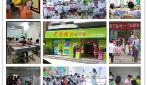 郑州市课外辅导教育机构如何办理手续