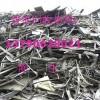 东莞常平整厂机械回收找运发,常平废铁回收估价清场报价