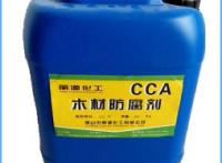 CCA木材防腐剂-CCA木材防腐剂批发