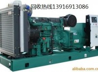 苏州卡特发电机回收@二手柴油空压机回收%淘汰柴油发动机收购