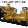 昆山专业回收柴油空压机@康明斯柴油发电机%二手发电机组收购