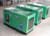 无锡专业回收康明斯发电机@二手柴油空压机%淘汰发动机回收