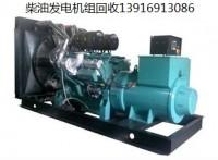 海宁专业回收三菱发电机组@柴油发动机收购%柴油空压机收购