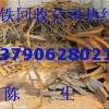 东莞东城整厂机械设备回收公司,东城废铁废钢回收报价