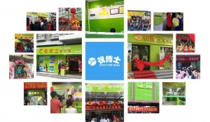 在汉中开的托管班要怎样做可以更赚钱?