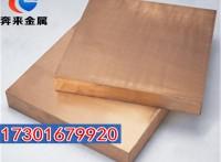 HPb59-2库存板材 HPb59-2
