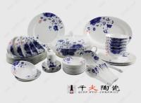 景德镇高档新品青花陶瓷餐具套装 礼品餐具批发价格