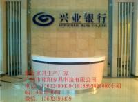银行办公家具中国建设银行大堂经理台