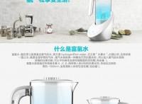澳兰斯健康富氢水机,水素水机