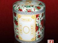 陶瓷骨灰盒图片,陶瓷骨灰盒市场,景德镇骨灰盒
