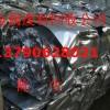 沙田长期高价收购不锈钢废料,沙田304不锈钢边料回收报价