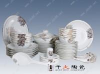 景德镇手绘陶瓷餐具套装加盟方式手绘陶瓷餐具图片