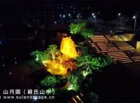 济南泉源广场特色假山水景工程发人工假山,假山制作