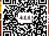 鄭州吾麥道特色面館加盟店  具有發展潛力創業項目