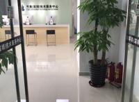 深圳罗湖区苹果售后维修网点-如何解决iphone7发烫