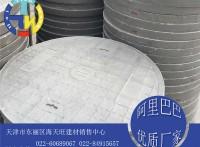天津井盖厂家,天津复合井盖现货批发,复合雨水箅子规格齐全