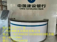 银行办公家具中国建设银行新款大堂经理台