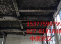武汉房屋质量验收权威第三方检测鉴定机构