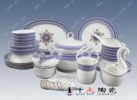 景德镇手绘陶瓷套装礼品餐具生产厂家  手绘58头陶瓷餐具