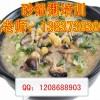 视频传授砂锅粥技术 商丘砂锅粥开店指导 月子粥培训