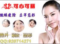 北京魏公村拔罐减肥一疗程能减多少斤农科院北洼路