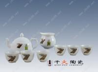 景德镇手绘陶瓷茶具套装批发价格手绘陶瓷茶具套装