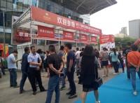 第十九届西安国际酒店足球彩票及用品展览会