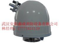 自動跟蹤定位射流滅火裝置、消防水炮、自動水炮