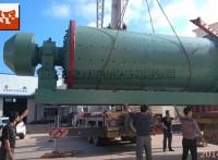 大量批发大中小型钢渣球磨机 定做大型矿石球磨机