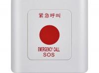 残卫紧急求助按钮卫生间报警器养老院卫生间求助开关紧急呼叫按钮