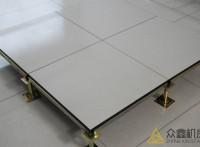 西安汉中钢制防静电地板众鑫机房防静电地板厂家厂家