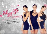 西直门快速减肥不反弹北京理工大学签约拔罐减肥减得快白石桥