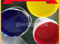 PET PVC薄膜水性印刷高溫油墨廠