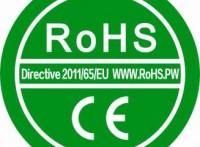 LED灯做ROHS检测能100%通过吗