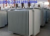 苏州专业收购电力变压器@二手真空断路器回收¥废旧配电柜设备