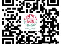 淮南儷緣花店鮮花店加盟  為創業者保駕護航