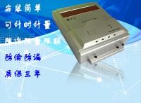 四川水控设备供应重庆智能刷卡水控机