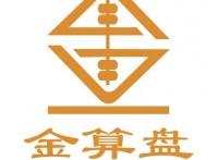 供应链金融管理 苏州推荐